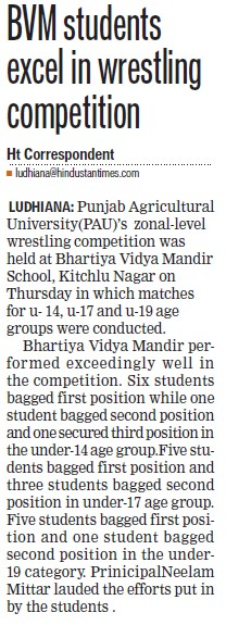 Students excel in wrestling competition (Punjab Agricultural University PAU)