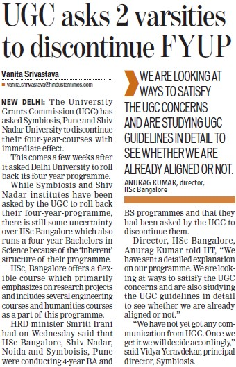 UGC asks 2 varsities to dicontinue FYUP (University Grants Commission (UGC))