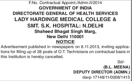 Technician on contract basis (Lady Hardinge Medical College (LHMC))