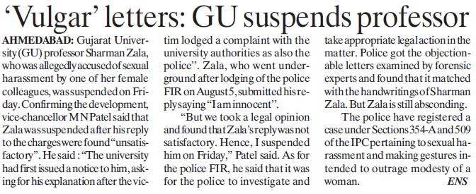 Vulgar letters, GU suspends professor (Gujarat University)
