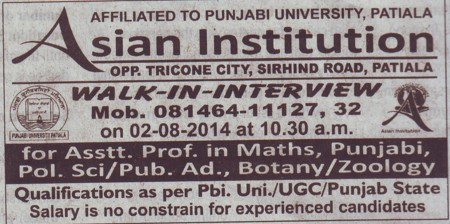 Asstt Professor in Maths and Yoga (Asian Institution)