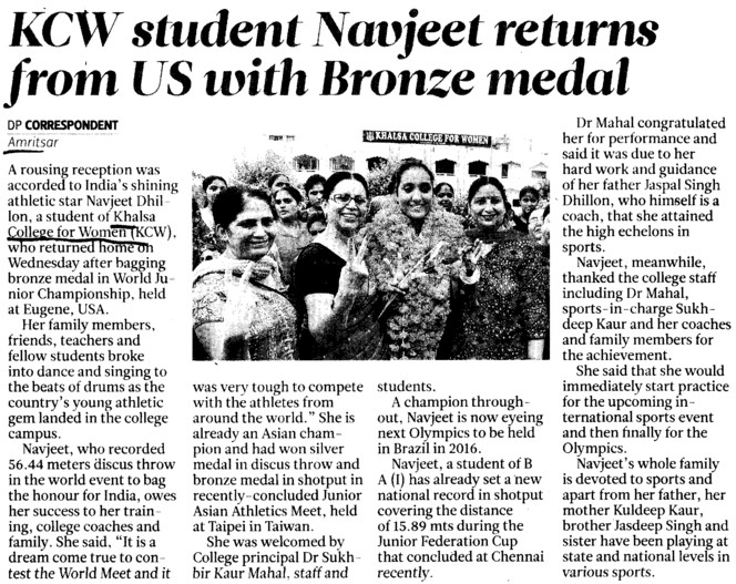 Navjeet returns from US with Bronze medal (Hindu Kanya College)