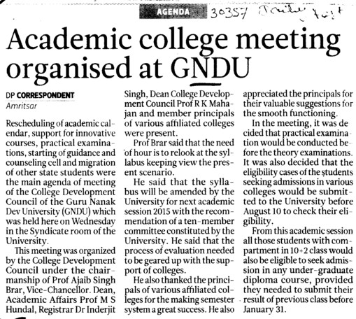 Academic college meeting organised (Guru Nanak Dev University (GNDU))
