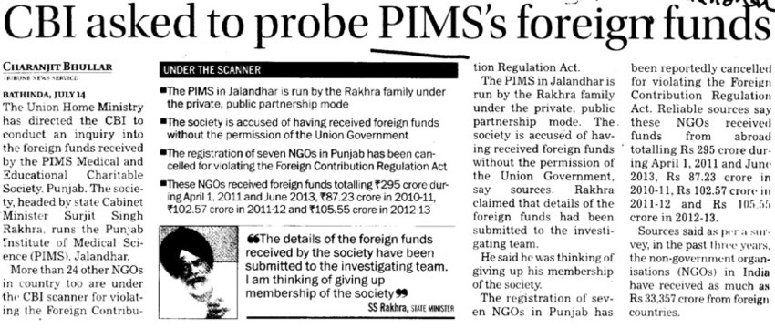 CBI asked to probe PIMSs foreign funds (Punjab Institute of Medical Sciences (PIMS))