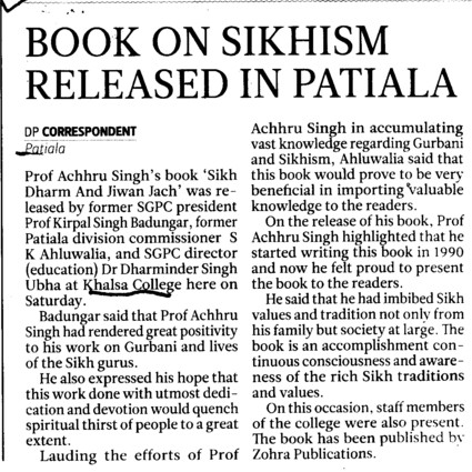 Book on Sikhism released in Patiala (Khalsa College)