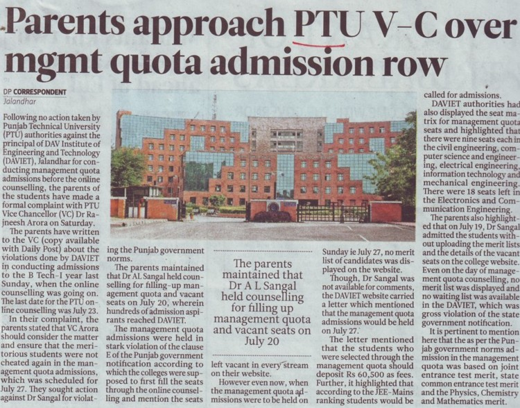 Parents approach PTU VC over mgmt quota admission row (IK Gujral Punjab Technical University PTU)