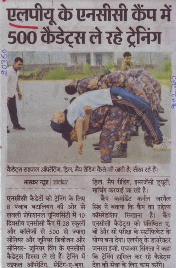 500 candidates participate in NCC camp (Lovely Professional University LPU)