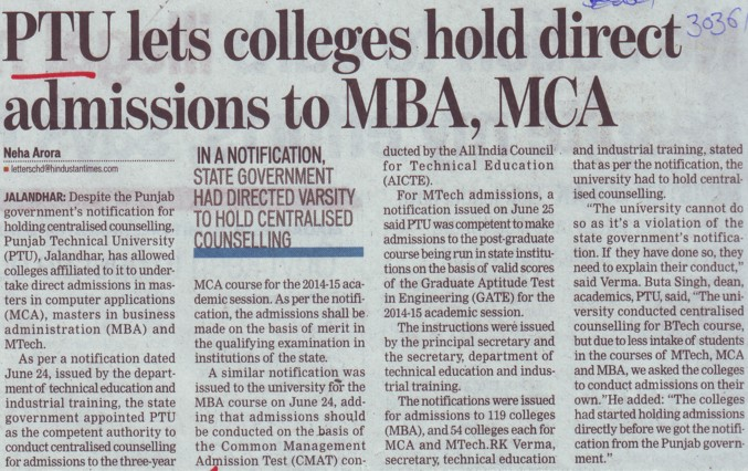 PTU lets colleges hold direct admissions to MBA, MCA (Punjab Technical University PTU)