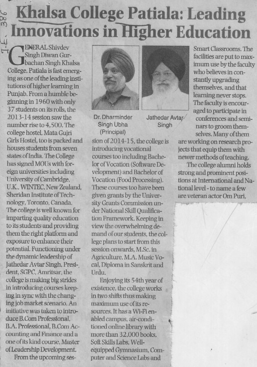 Message of Jathedar Avtar Singh (Khalsa College)