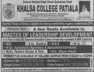 Master in Leadership development (Khalsa College)