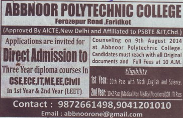 Diploma in CSE, ECE and ME (Abbnoor Polytechnic College)