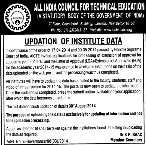 Updation of College data (All India Council for Technical Education (AICTE))