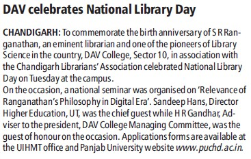 DAV celebrates National Library day (DAV College Sector 10)