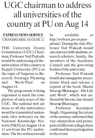 UGC Chairman to adress all universities of the country at PU on Aug 14 (University Grants Commission (UGC))