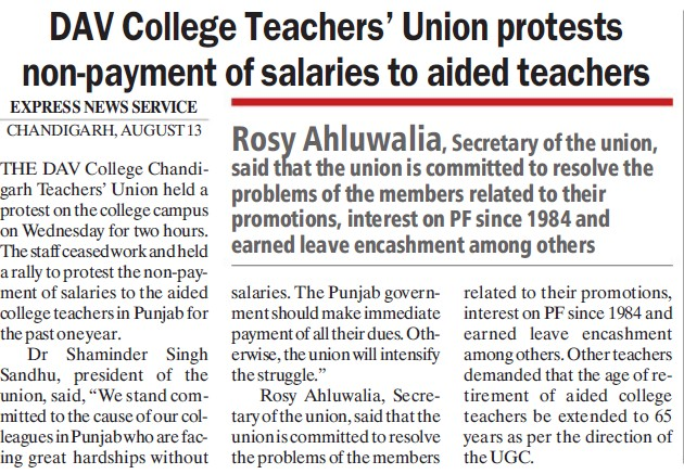 DAV College Teachers Union protest non payment of salaries to aided teachers (DAV College Sector 10)