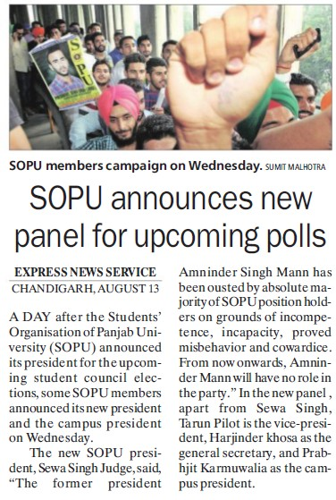 SOPU announces new panel for upcoming polls (Students of Panjab University (SOPU))