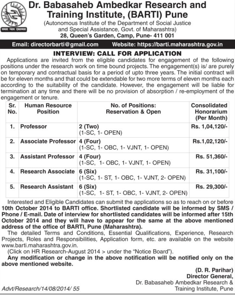 Research Assistant (Dr Babasaheb Ambedkar Research and Training Institute)
