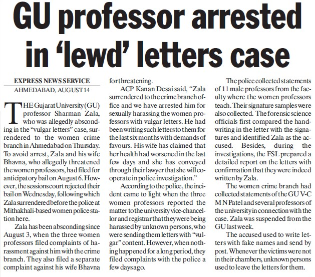 GU professor arrested in lewd letters case (Gujarat University)
