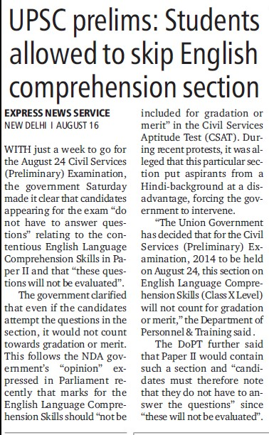 Students allowed to skip english comprehension section (Union Public Service Commission (UPSC))