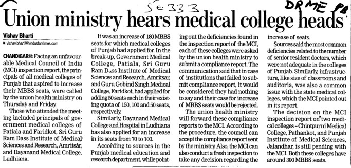 Union ministry hears medical college heads (Director Research and Medical Education DRME Punjab)