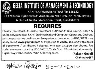 Associate Professor for BA (Geeta Institute of Management and Technology (GIMT) Kanipla)