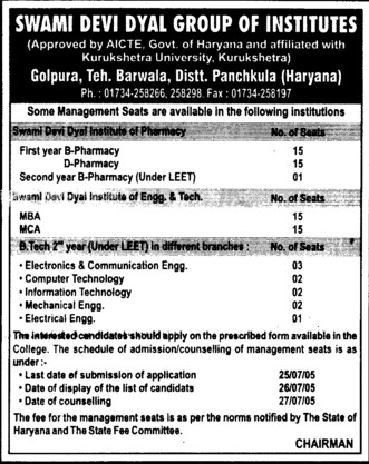 B Pharm and D Pharmacy (Swami Devi Dyal Group of Professional Institutes)