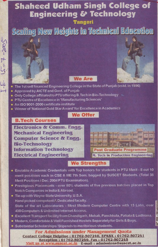 B Tech in Mechanical Engineering (SUS College of Engineering and Technology SUSCET)