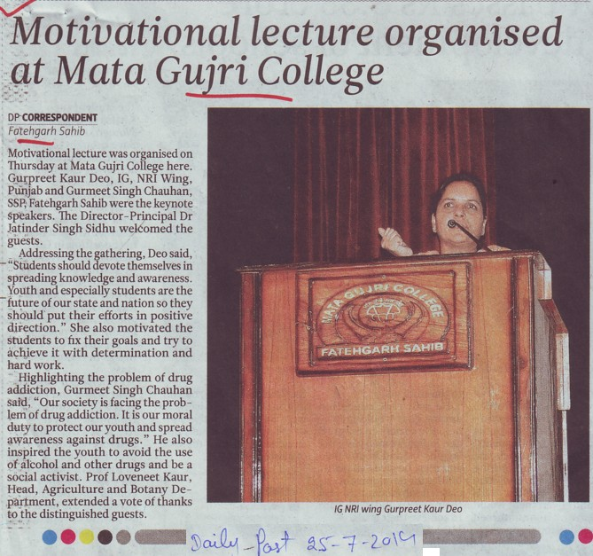Motivational lecture organised  (Mata Gujri College)