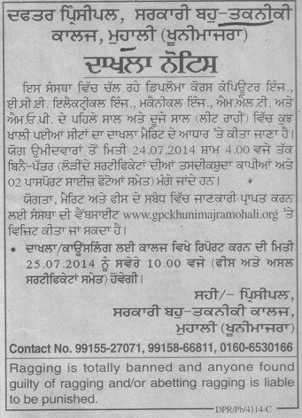 Diploma in Mechanical Engineering (Government Polytechnic Khunimajra)