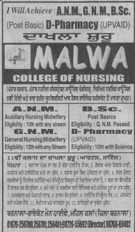 BSc Nursing and GNM course (Malwa College of Nursing and Medical Sciences)