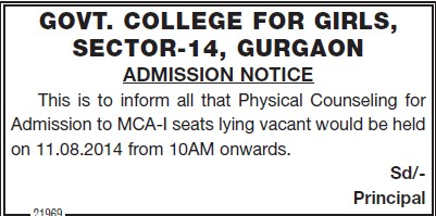 MCA course (Government Girls College Sector 14)