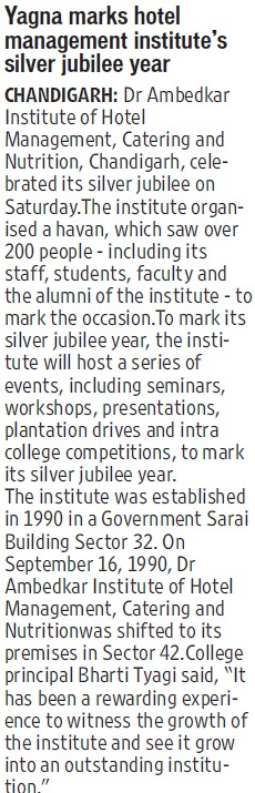 Silver Jubliee celebrated (Dr Ambedkar Institute of Hotel Management Catering and Nutrition)