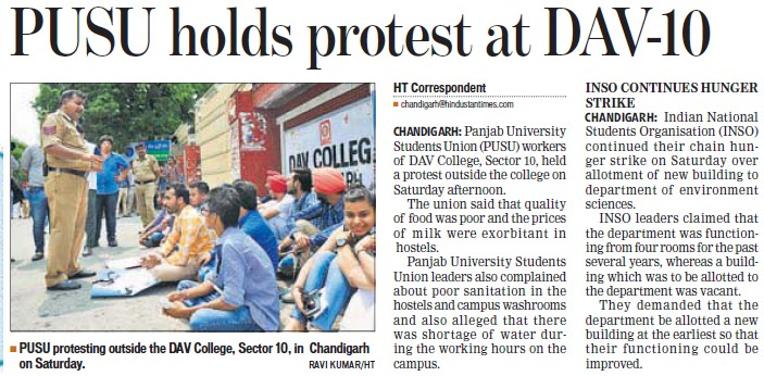PUSU holds protest at DAV (Panjab University Students Union PUSU)