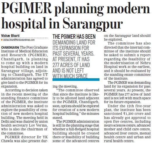PGIMER planning modern hospital in Sarangpur (Post-Graduate Institute of Medical Education and Research (PGIMER))