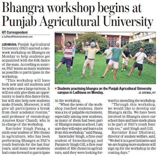 Bhangra workshop begins at PAU (Punjab Agricultural University PAU)