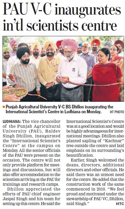 PAU VC inaugurates International scientists centre (Punjab Agricultural University PAU)