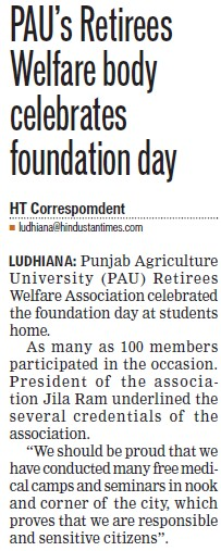 Foundation day celebrated (Punjab Agricultural University PAU)