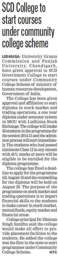 SCD to start courses under community college scheme (SCD Govt College)