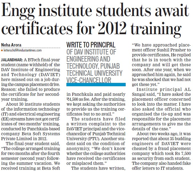Engg institute students await certificates for 2012 training (DAV Institute of Engineering and Technology DAVIET)