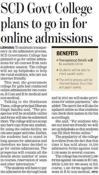 SCD College plants to go for online admissions (SCD Govt College)