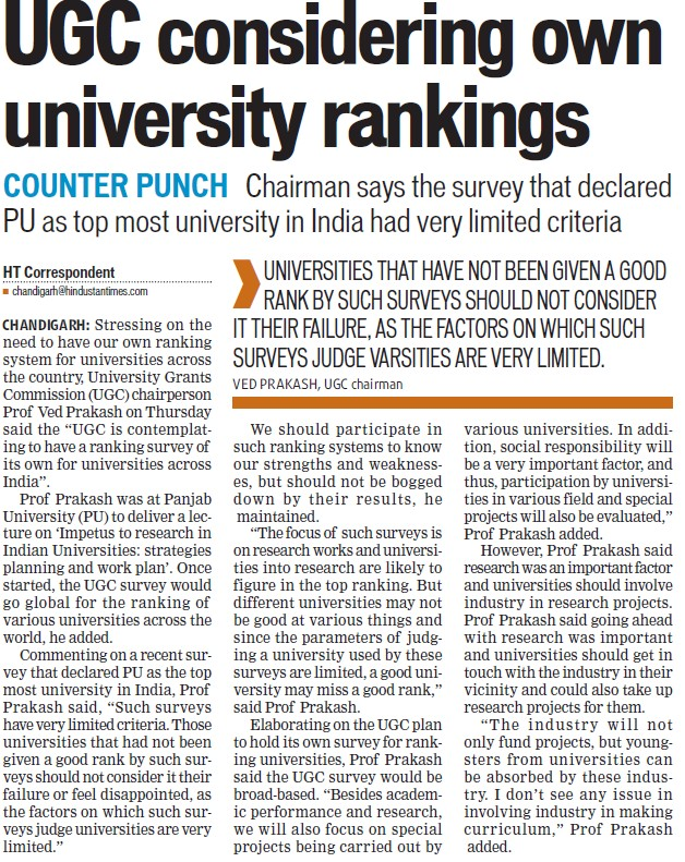 UGC considering own university ranking (University Grants Commission (UGC))