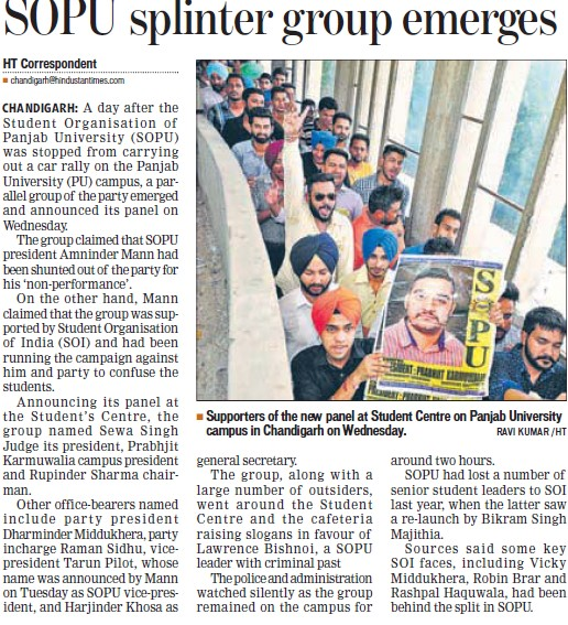 SOPU splinter group emerges (Students of Panjab University (SOPU))