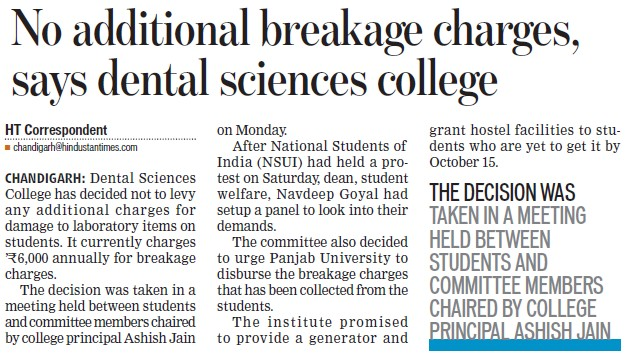 No additional breakage charges, says dental sciences college (Punjab Private Self-Financed Medical Dental Ayurvedic Colleges Association)