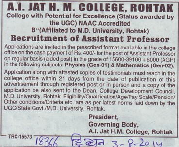 Assistant Professor (All India Jat Heroes Memorial College)