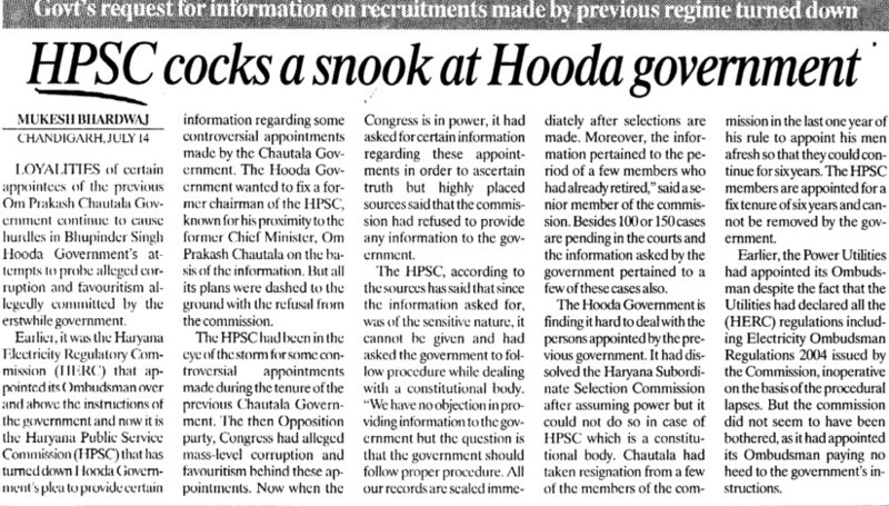 HPSC cocks a snook at Hooda govt (Haryana Public Service Commission (HPSC))