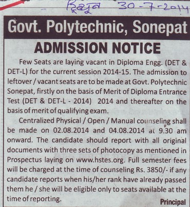Diploma in DET and DET L (Government Polytechnic (Govt Institute of Engineering))