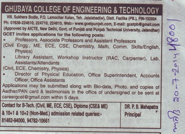 Workshop Instructor and Accounts Officer (Ghubaya College of Engineering and Technology GCET)