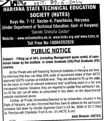 Filling up of 50 percent Management seats (Haryana State Technical Education Society (HSTES))