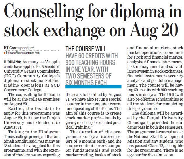 Counselling for diploma in stock exchange on Aug 20 (SCD Govt College)