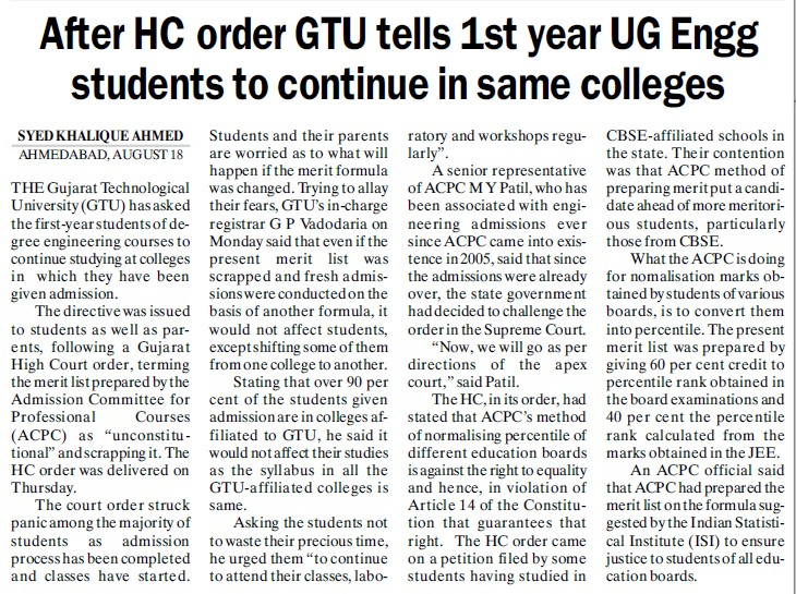 GTU tells 1st yr UG Engg students to continue in same colleges (Gujarat Technological University)